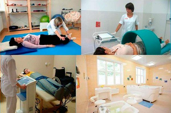 гипотония-физиотерапия