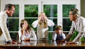 деструктивные отношения ссоры